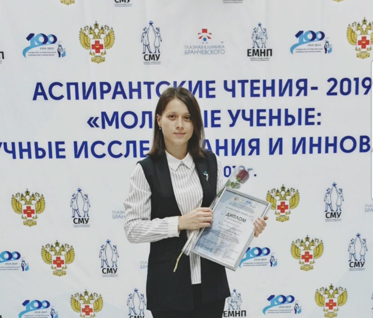 Российский колопроктологический форум в Самаре.