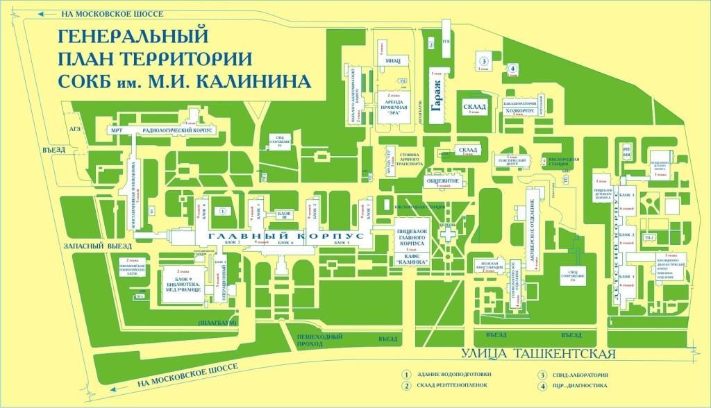 Городская психиатрическая больница краснодар официальный сайт
